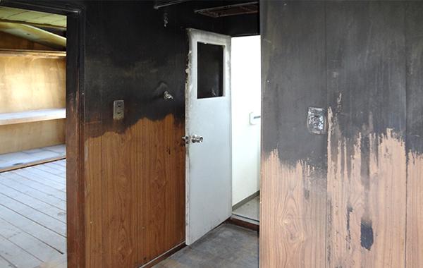 火災があった家